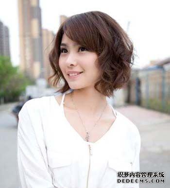 头发不是太长烫年夜卷好看吗 短发烫发发型图片(4)图片
