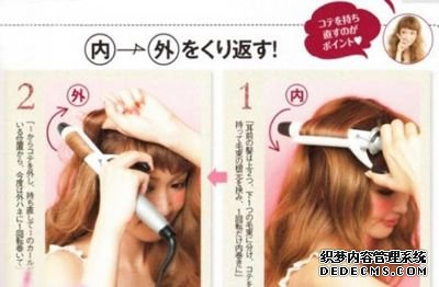 陶瓷卷发棒使用方法 陶瓷卷发棒使用小妙招(2)