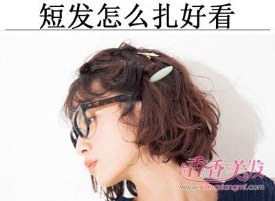 中学生中短发发型简洁扎发 学生短发扎法发型(3)