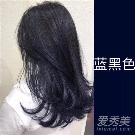 2019直发什么发型好看 直发染什么颜色头发好看显脸白图片